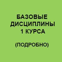 Б.Д..jpg