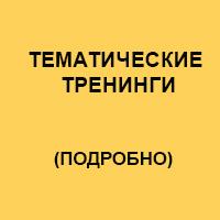 Т.Т..jpg